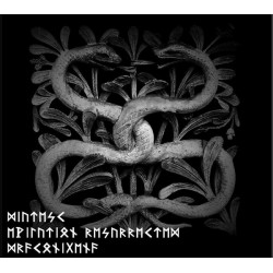 Diutesc – Evilution Resurrected / Draconigena