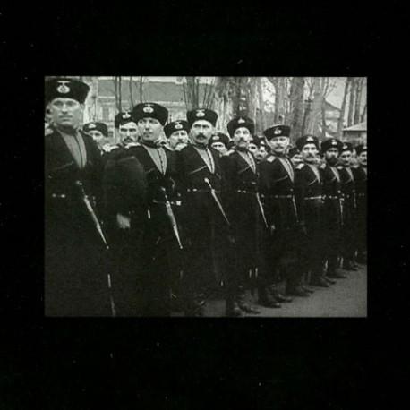 Dasein – РОА : Live In Yaroslavl