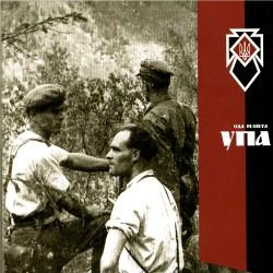 Oda Relicta - УПА