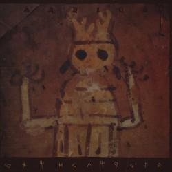 "Àrnica - Devotioceltibérica (Vinyl, 7"", Limited Edition)"