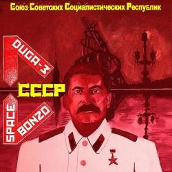 Space Bonzo & DUGA-3 -CCCP