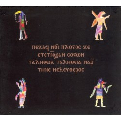 Current 93 ‎– God Is A Man...