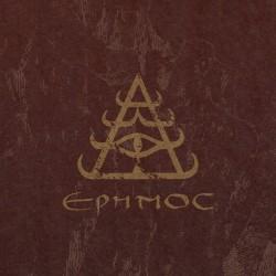 Arktau Eos - Erēmos
